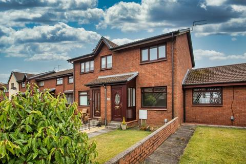 2 bedroom terraced house for sale - 26 Anchor Wynd, Paisley, PA1 1HN