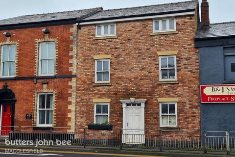3 bedroom terraced house for sale - Mill Lane, Macclesfield