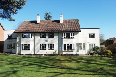 2 bedroom maisonette for sale - South Hill Road, Bromley, Kent