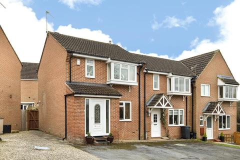 2 bedroom end of terrace house for sale - Swindon,  Wiltshire,  SN5
