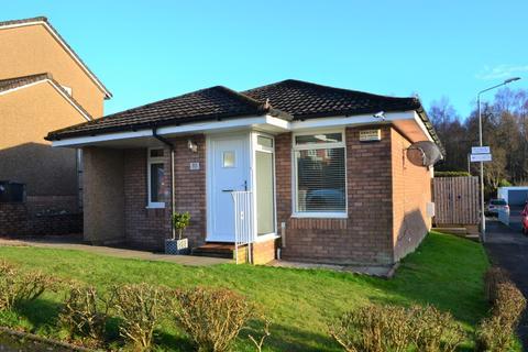 2 bedroom detached bungalow for sale - Broomhill Crescent, Alexandria, West Dunbartonshire, G83 9QT