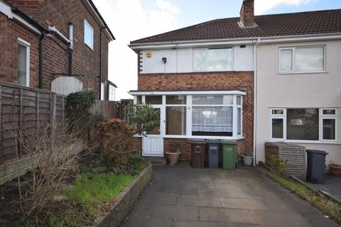 3 bedroom end of terrace house to rent - Hillside Croft, Solihull