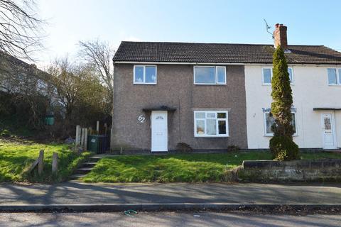 3 bedroom semi-detached house for sale - Queensway, Rugeley