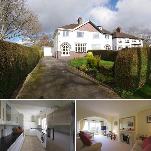 3 bedroom semi-detached house for sale - Broughton Crescent, Barlaston