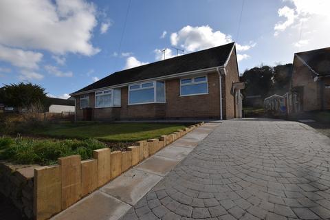 2 bedroom semi-detached bungalow for sale - Brookfields Drive, Breadsall DE21 5LJ