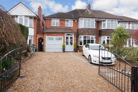 4 bedroom semi-detached house for sale - Manor Park Road, Castle Bromwich