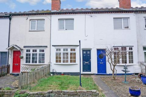 2 bedroom terraced house for sale - Riland Avenue, Sutton Coldfield