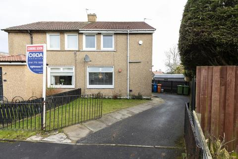 2 bedroom semi-detached house for sale - Harkness Ave, Milton Of Campsie