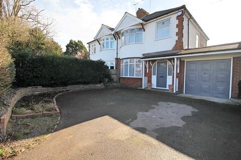 3 bedroom semi-detached house for sale - Granville Road, Wigston