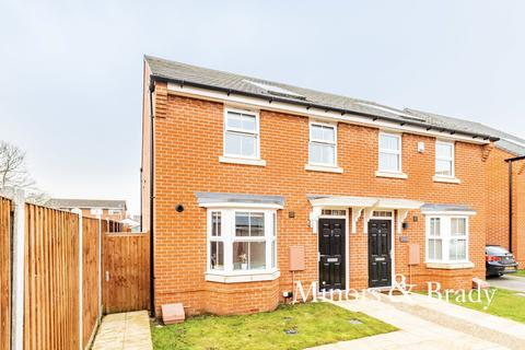 3 bedroom semi-detached house for sale - Moore Close, Horsford