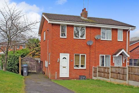 2 bedroom semi-detached house for sale - Moor Park, Perton