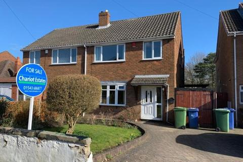 3 bedroom semi-detached house for sale - Brownhills Road, Norton Canes