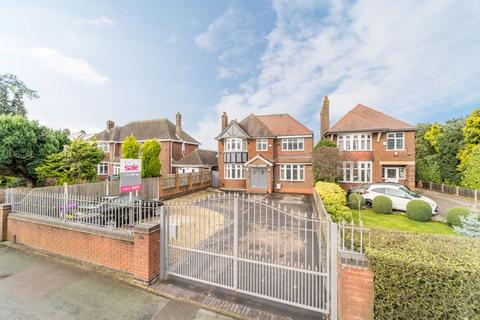 5 bedroom detached house for sale - Broad Lane South, Wednesfield, Wolverhampton