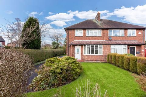 3 bedroom semi-detached house for sale - Trinity Place, Congleton