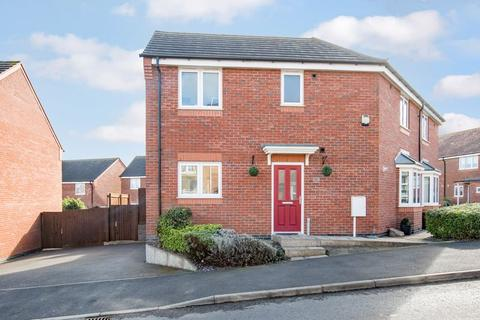 3 bedroom semi-detached house for sale - Aintree Road, Corby