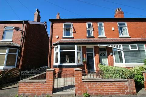 3 bedroom end of terrace house for sale - Belmont Road, Sale