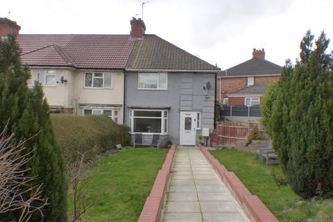 3 bedroom end of terrace house for sale - Warren Farm Road, Kingstanding, Birmingham