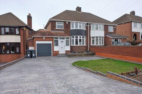 3 bedroom semi-detached house for sale - Lindens Drive, Streetly, Sutton Coldfield