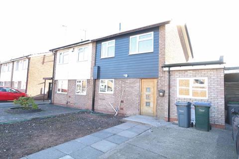 4 bedroom semi-detached house for sale - Walcot Drive, Great Barr, Birmingham