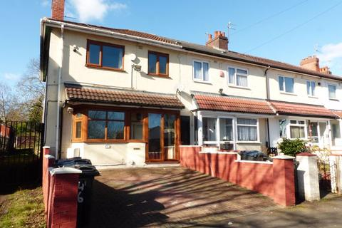 3 bedroom end of terrace house for sale - Ryland Road, Birmingham