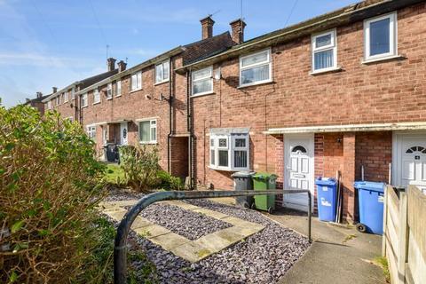 2 bedroom terraced house to rent - Westfield Crescent, Runcorn