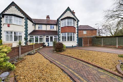 3 bedroom semi-detached house for sale - Canterbury Road, Davyhulme, Trafford, M41