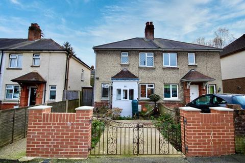 3 bedroom semi-detached house for sale - Laburnum Road, Swaythling