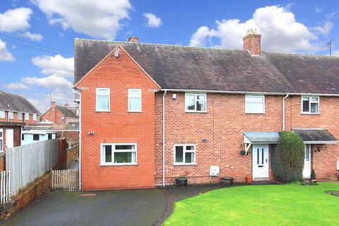 4 bedroom semi-detached house for sale - BREWOOD, Kiddemore Green Road