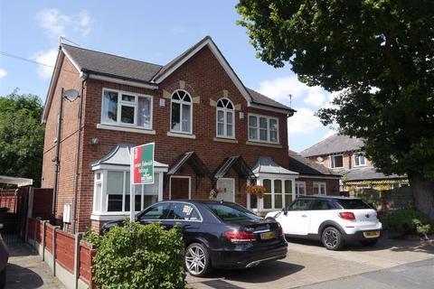 2 bedroom semi-detached house to rent - Buckingham Road, WILMSLOW