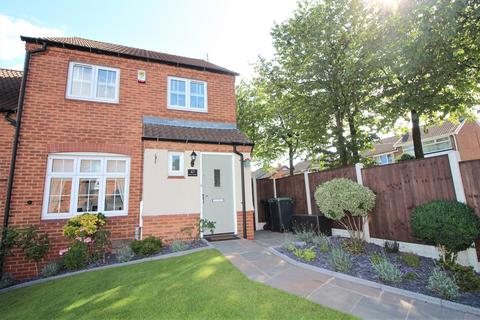 3 bedroom townhouse for sale - Barlows Cottages Lane, Awsworth, Nottingham, NG16