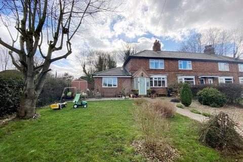 3 bedroom end of terrace house for sale - South Garth, Little Weighton