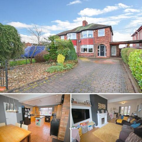 3 bedroom semi-detached house for sale - Broughton Road, Crewe