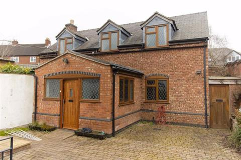 3 bedroom detached house for sale - Baggrave End, Barsby Leicester