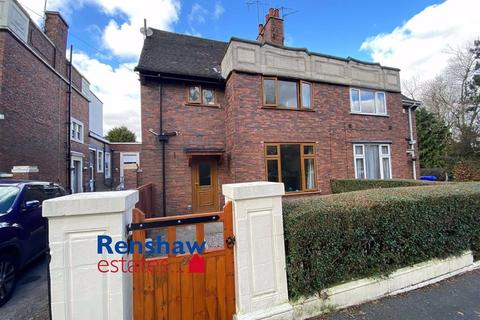 3 bedroom semi-detached house for sale - Manners Road, Ilkeston, Derbyshire