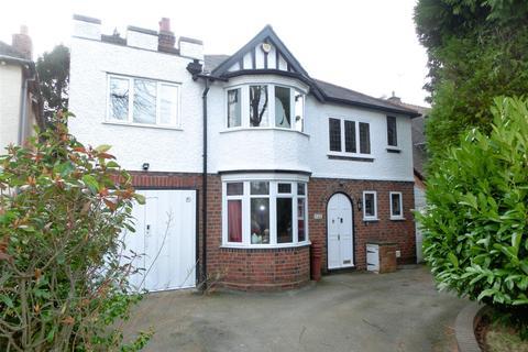 4 bedroom detached house for sale - Hazelhurst Road, Kings Heath, Birmingham