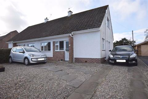 3 bedroom semi-detached house for sale - Laggan Road, Inverness