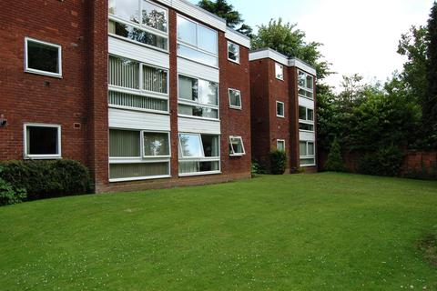 2 bedroom apartment to rent - Adare Drive, Styvechale, Coventry