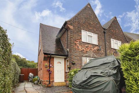 3 bedroom semi-detached house for sale - Tollerton Green, Highbury Vale, Nottinghamshire, NG6 9EX