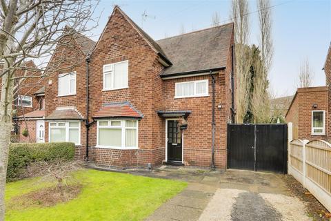 3 bedroom semi-detached house for sale - Thoresby Dale, Hucknall, Nottinghamshire, NG15 7UG