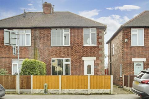 3 bedroom semi-detached house for sale - Cross Street, Arnold, Nottinghamshire, NG5 7AX