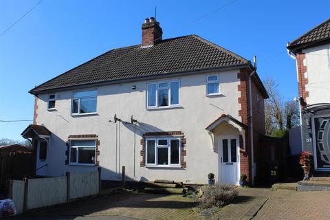 3 bedroom semi-detached house for sale - Birchfield Avenue, Markfield