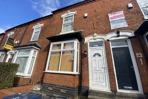 7 bedroom house share to rent - Dawlish Road, Selly Oak, Birmingham, West Midlands, B29