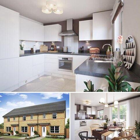 3 bedroom terraced house for sale - Plot 316, Ellerton at Fleet Green, Hessle, Jenny Brough Lane, Hessle, HESSLE HU13