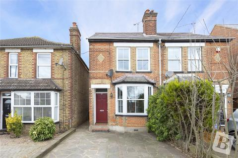 3 bedroom semi-detached house for sale - Main Road, Broomfield, Chelmsford, Essex, CM1