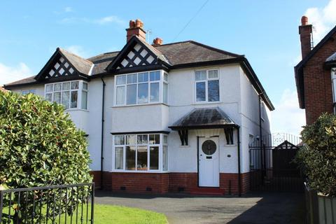 3 bedroom semi-detached house for sale - Ross Road, Hereford, HR2