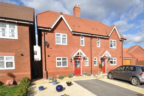 3 bedroom semi-detached house for sale - Blackwell Close, Tadpole Garden Village, Swindon, SN25