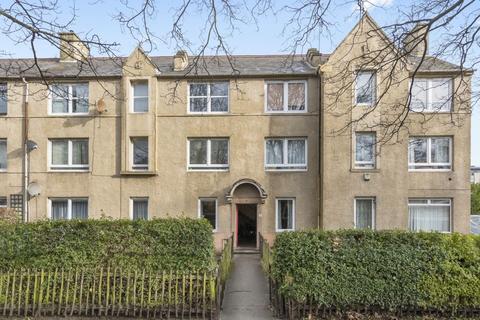 2 bedroom ground floor flat for sale - 8/1 Hutchison Crossway, Edinburgh, EH14 1RP