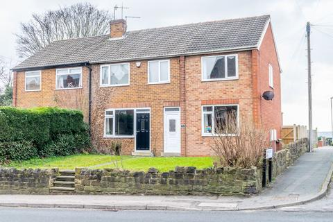 3 bedroom end of terrace house for sale - a Mountcliffe View, Morley, Leeds