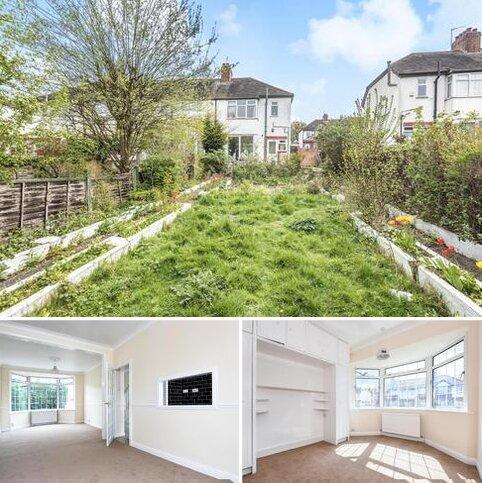 3 bedroom end of terrace house for sale - Dunkery Road, Mottingham