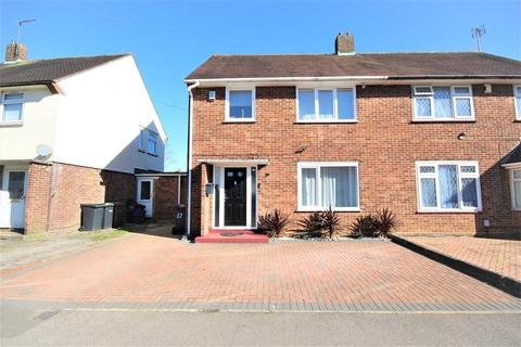 3 bedroom semi-detached house for sale - Cades Close, Luton